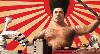 Image result for big man japan