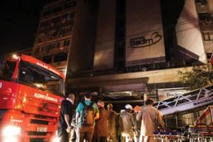 Incêndio em hospital no Rio deixa pelo menos onze mortos