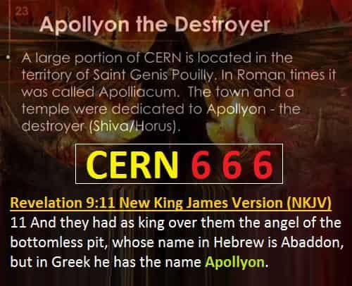 Άνοιξε ΤΕΡΑΣΤΙΑ ΠΥΛΗ πάνω από το CERN (video)