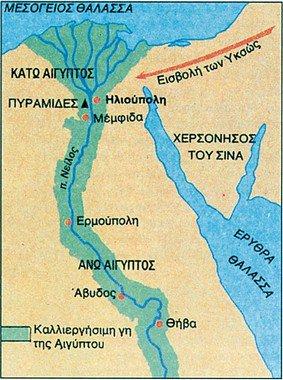 Οι Προκατακλισμιαίοι Έλληνες Πρόγονοι Αρχαίων Αιγιπτίων