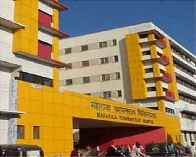 maharaja-yeshwantrao-hospital