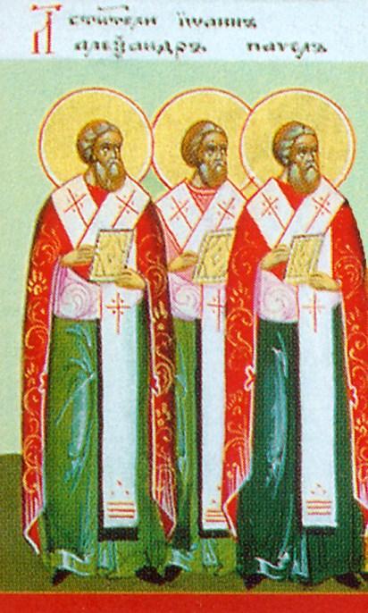 Πατριάρχες Κωνσταντινουπόλεως