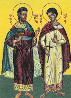 Αποτέλεσμα εικόνας για Άγιοι Φώτιος και Ανίκητος