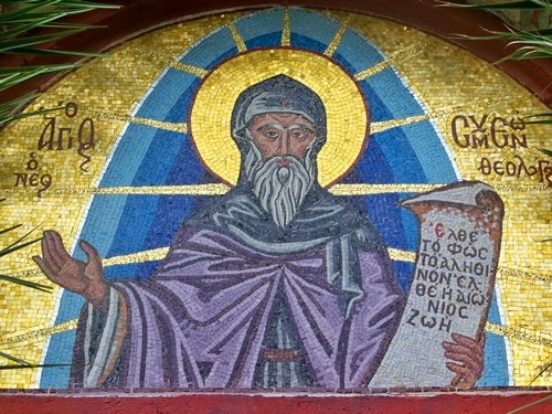 Αποτέλεσμα εικόνας για αγιος συμεων νεος θεολογος