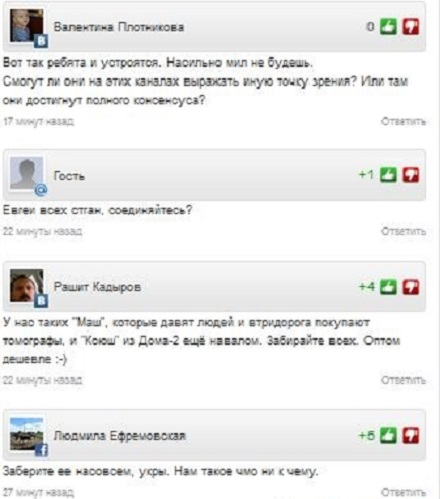 Ксения Собчак эмигрирует на украинское телевидение