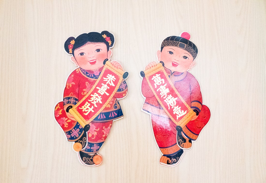 Chinese new year decorations, lunar new year