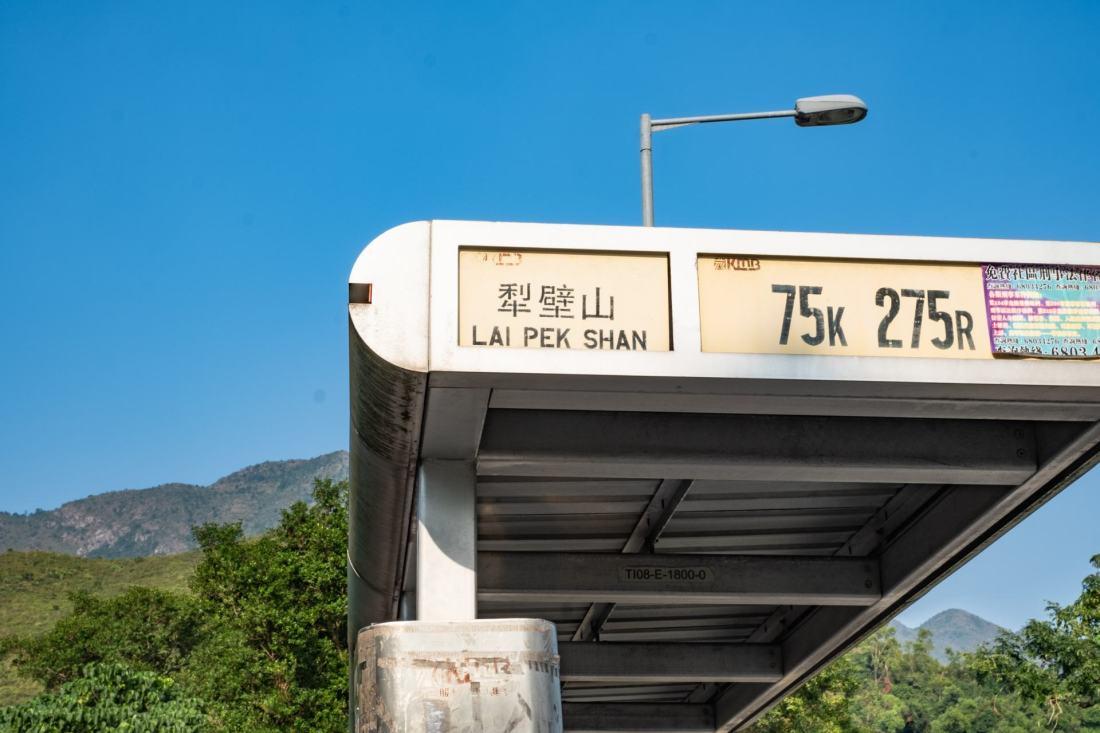 Lai Pek Shan bus stop