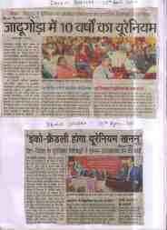 """ Uranium Mining would become eco-friendly "" – Dainik Jagran , 10th April, 2013"