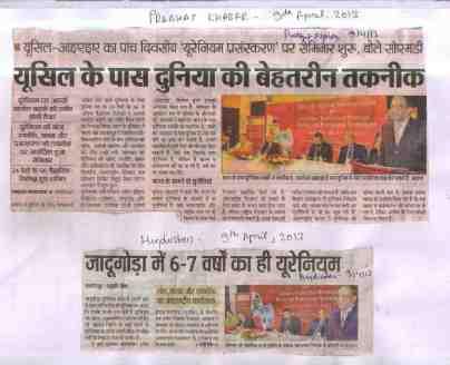 Prabhat Khabar & Hindustan 9th april