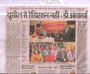 """ There is no radiation from UCIL : D. Acharya"" – Dainik Bhaskar , 9th April, 2013"