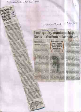 hindsustan times 9th and 11th