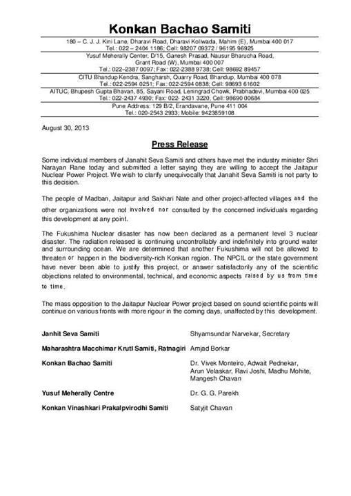 Jaitapur- press release