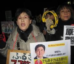 Yukiko Kameya: A Fukushima evacuee