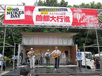 No Nukes Day Tokyo June 28 2014 - 2