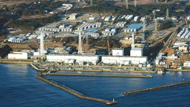 Fukushima leaking tanks