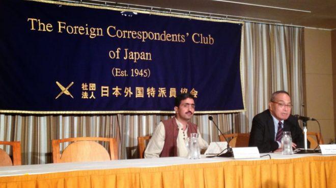 Sundaram foreign correspondents club