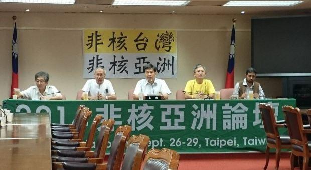No Nukes Asia Forum taiwan 2014