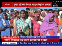 Silence on polling booth as people boycott elections [local TV news in Madhya Pradesh]