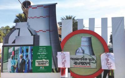 Nuclear power in Bangladesh: to be Built on Secrecy and Misinformation?