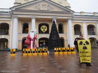 Anti–nuclear resistance in Russia: problems, protests, reprisals [Full Report]