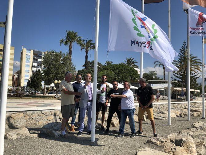 La I Ruta Gastronómica 'Playas 5 Espetos' es un evento pionero en España.