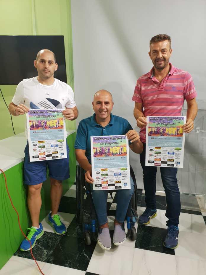 Vélez-Málaga recupera la tradicional verbena de Rubeltor