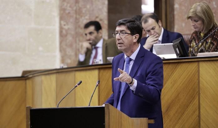 La Junta inicia los trámites para eliminar los aforamientos de diputados y miembros del Gobierno