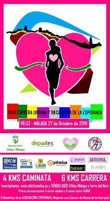 Vélez-Málaga celebrará el próximo 27 de octubre la Carrera de la Esperanza a favor del cáncer de mama