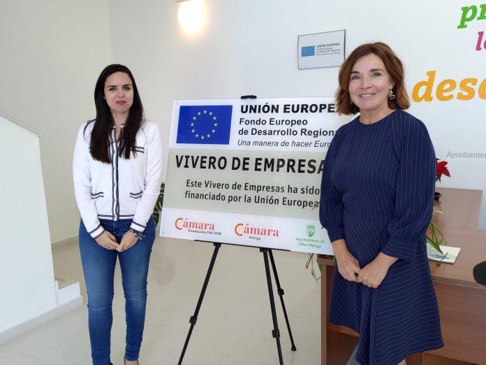 El vivero de empresas de Vélez-Málaga acoge un taller para mujeres emprendedoras