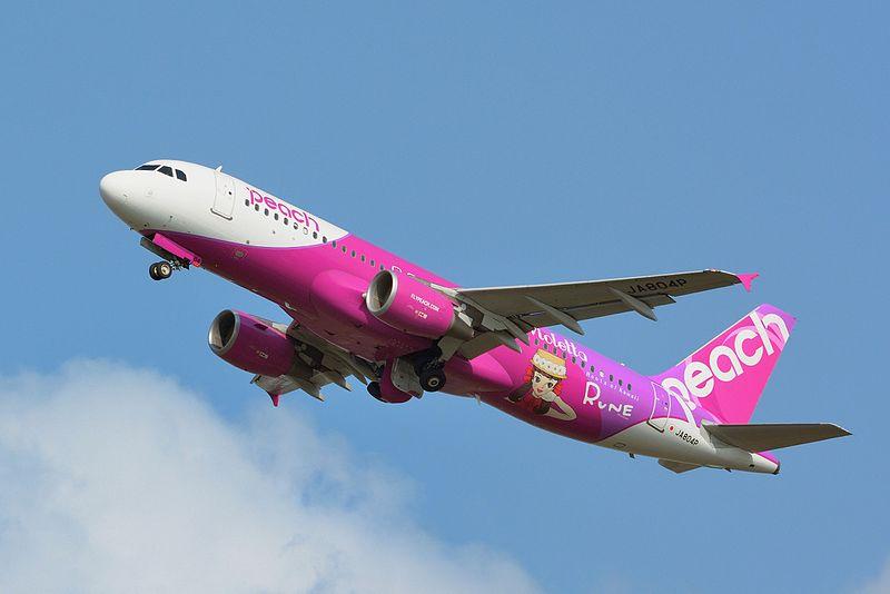 Línea aérea de Japón acepta Bitcoin