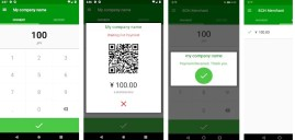 BCH merchant google play