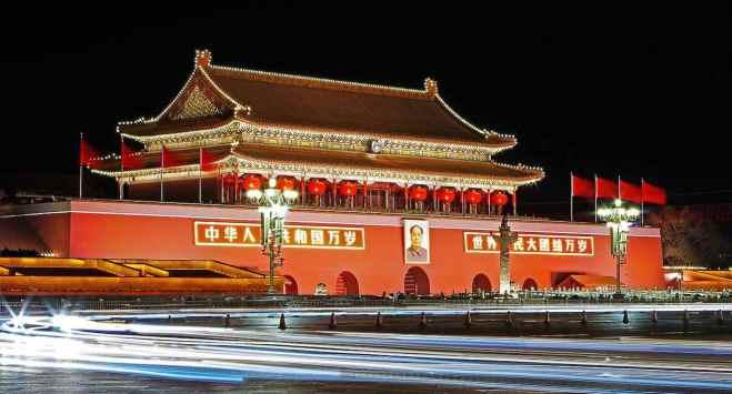China cierra exchanges. Foto: Unsplash