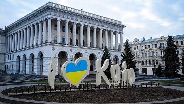 criptomonedas Ucrania Kiev