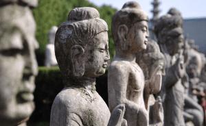 china -buddha statue