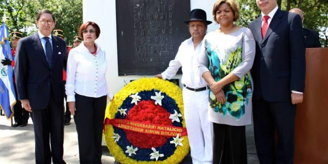 Celebran en El Salvador 231 Aniversario  del Natalicio de Simón Bolívar