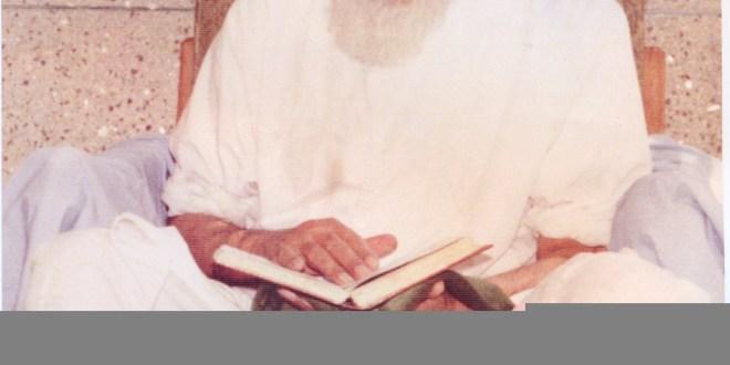 Poesía mística iraní: Ruhullah Jomeini