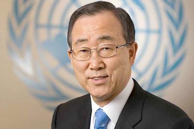 Despedida en ONU a secretario general saliente, Ban Ki-moon
