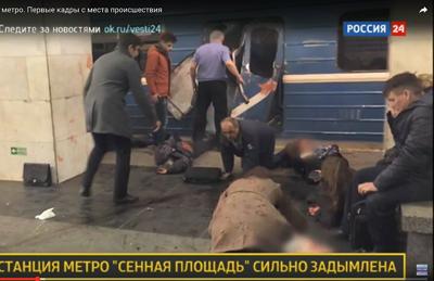 Diez muertos y decenas de heridos en explosión en metro de San Petersburgo
