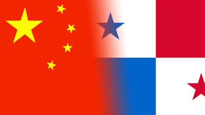 Panamá y China escenifican nueva relación con un ojo en Latinoamérica