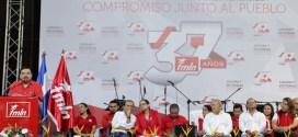 FMLN, 37 años avanzando en conquistas sociales junto al pueblo