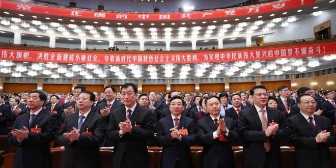 El Congreso del Partido Comunista llegó  a su fin con reformas al Estatuto