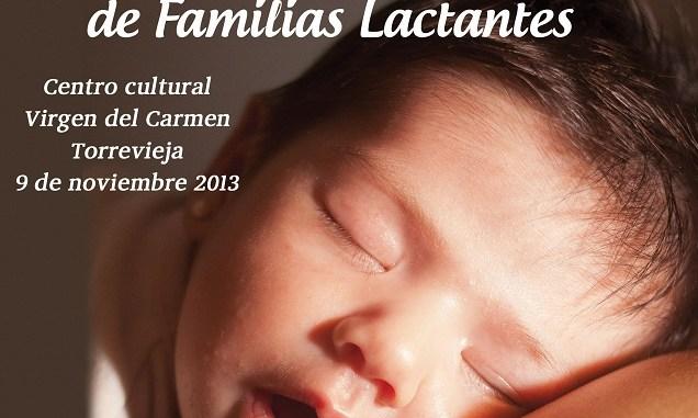 CARTEL ENCUENTRO INTERREGIONAL FAMILIAS LACTANTES