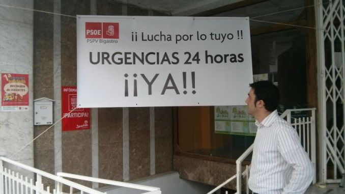 Pancarta urgencias Bigastro 18feb2014