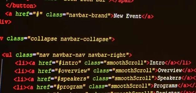 Cómo agregar CSS a tu sitio en WordPress