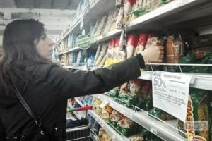 Supermercado23