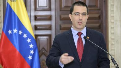 Photo of Canciller Arreaza apoya propuesta de México para crear un organismo que reemplace a la OEA