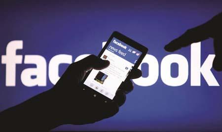 Facebook borraría las imágenes privadas de los usuarios el 7 de julio