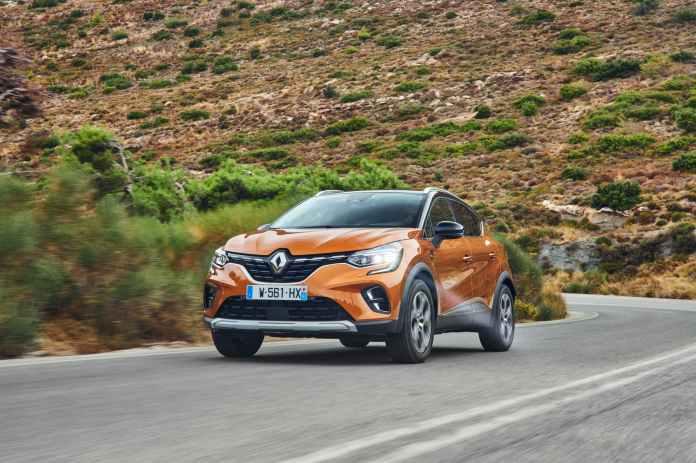 Renault Captur Naranja Exterior Dinamica 00005