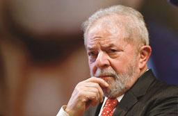 Procuradoria pede prisão imediata de Lula após julgamento de recurso