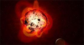 Astrônomos descobrem novo tipo de 'acidentes de trânsito' de estrelas